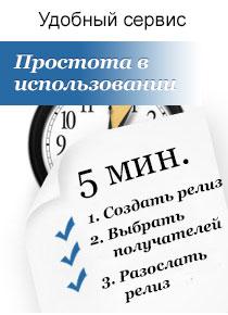 - 5min-ru.jpg