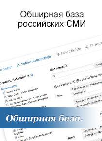 - database-ru.jpg