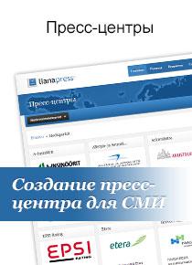 - mediabank-ru.jpg
