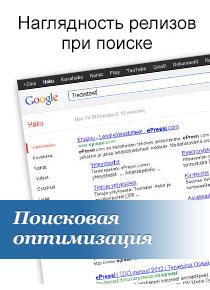 - searchengine-ru.jpg