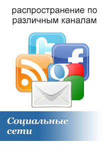 - social-ru.jpg