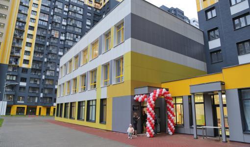 ГК «Гранель» открыла в Долгопрудном детский сад на 165 мест