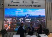 КОРТРОС заложит основу умных городов России.