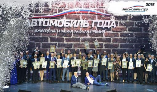 Получи шанс выиграть автомобиль на шинах Continental, прими участие в премии «АВТОМОБИЛЬ ГОДА В РОССИИ ‒ 2018»