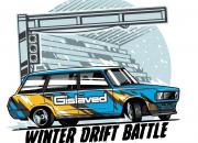 Профессиональный зимний дрифт – доступный для каждого