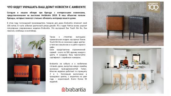 ambiente-news.pdf