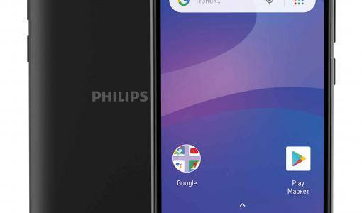 Philips S260 Расчетливый выбор