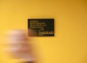 Новый зал Центра имени Вс. Мейерхольда открыт при поддержке INGRAD