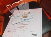 Пресс-служба девелоперской ГК «Инград» признана лучшей в отрасли