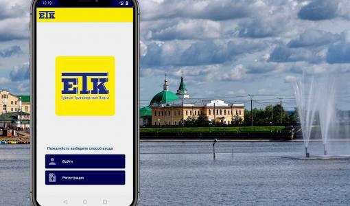 Новое брендированное приложение PayiQ в России для оператора Чувашской Республики