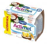 3d_actimel_6pack_ananas-kokos.jpg