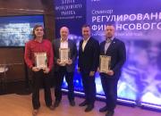 УБРиР победил в двух номинациях конкурса «Элита фондового рынка»