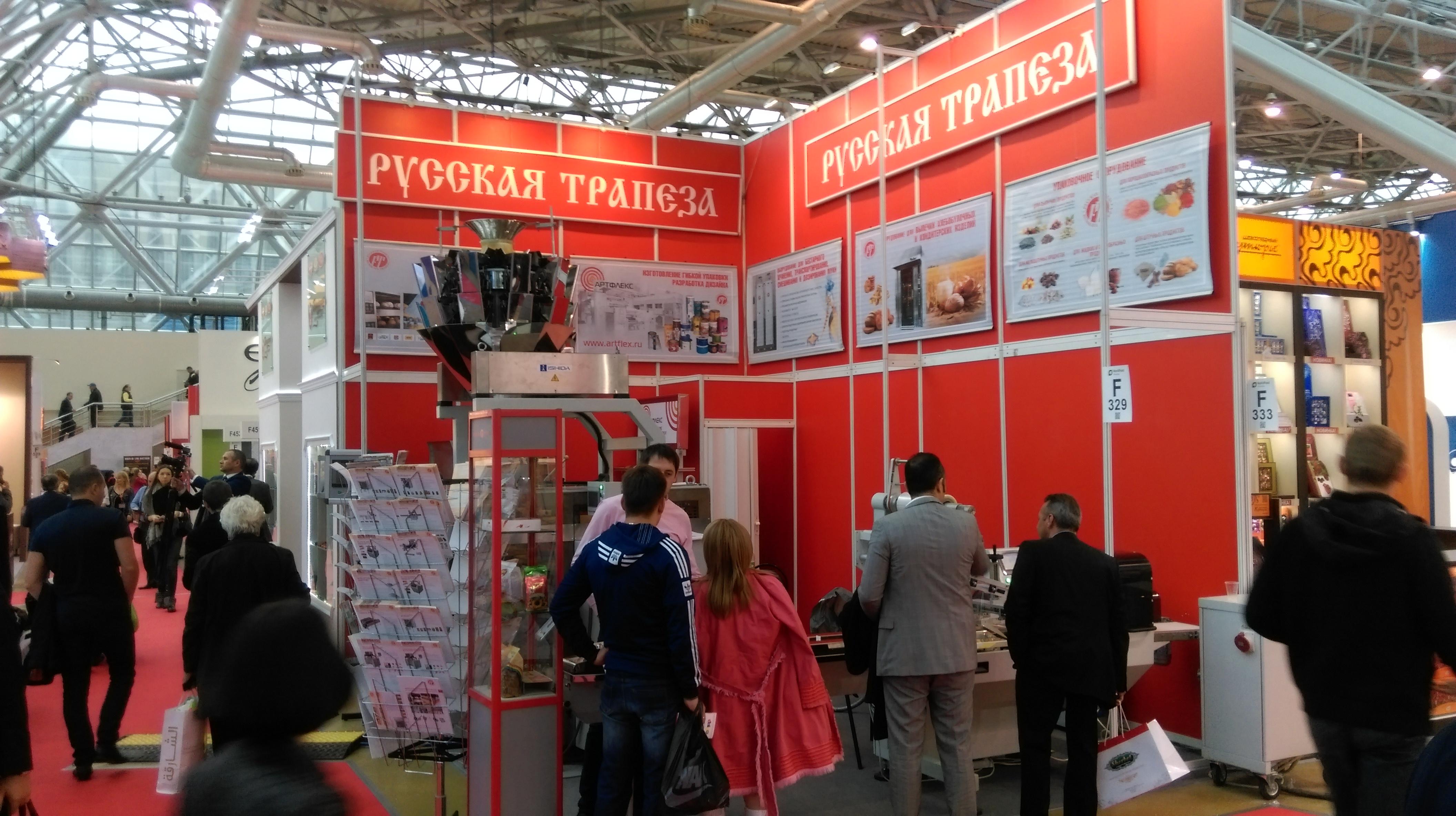 Выставка WorldFood Moscow - 2016