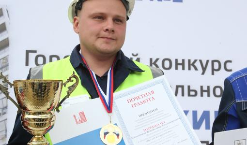 Сотрудник Первого ДСК стал победителем городского конкурса «Московские мастера-2019»